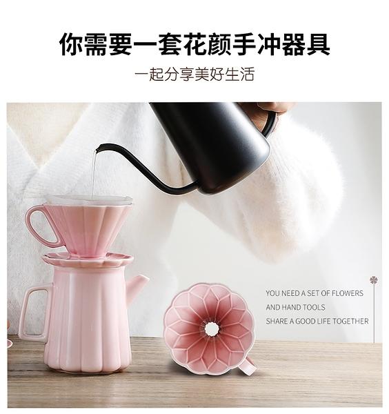 Hero花顏陶瓷咖啡1-2杯份濾杯分享壺三件組 F016-3 小清新家俬