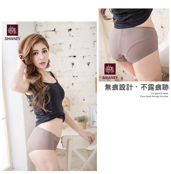 女性無痕褲 柔軟舒適 6色售 台灣製 M-L-XL no.8868-席艾妮SHIANEY