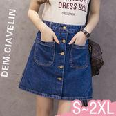 現貨-短裙-S~2XL高腰直排五釦雙口袋包臀A字裙Kiwi Shop奇異果0308【SOA8649】