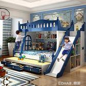 兒童床上下床雙層床男孩母子床實木高低床上下鋪木床多功能子母床 NMS 樂活生活館
