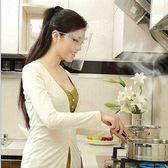 ◄ 生活家精品 ►【Z25】廚房炒菜防油濺面罩 防霧防油煙面罩 做飯防護面具 眼鏡 面罩 面屏