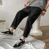 休閒長褲子男士韓版潮流九分直筒寬鬆運動褲春夏季薄款冰絲速亁褲 喜迎新春