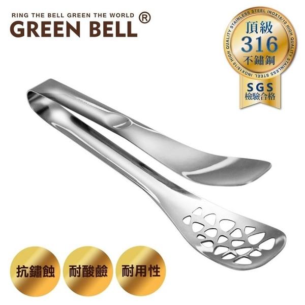 GREEN BELL 綠貝Silvery廚具-料理餐夾 GBK-432
