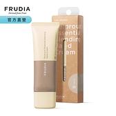 FRUDIA 自然而然 植萃精油護手霜(檀香木+洋甘菊) 50g