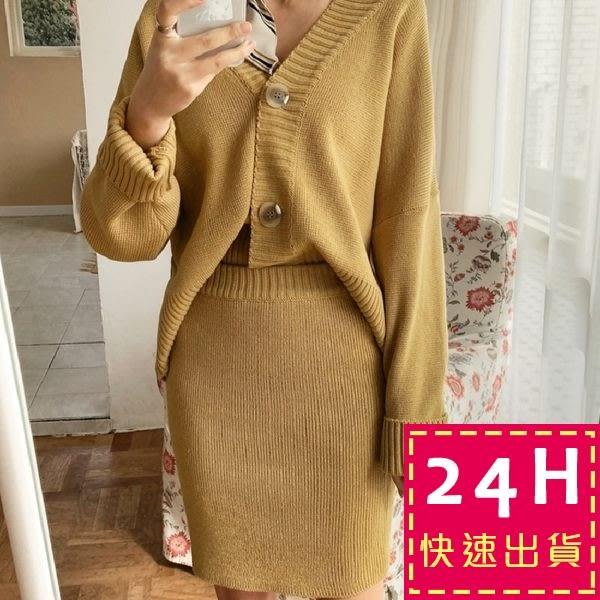 寬鬆v領針針織毛衣兩件式套裝