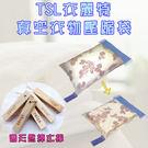 【YourShop】TSL衣麗特真空衣物壓縮收納袋(Lx1+Mx4+Sx2) ~贈天然樟木棒5支~