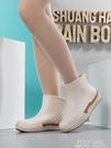 賢勛雨靴短筒雨鞋女時尚款外穿平底水鞋下雨天防滑防水加絨膠鞋潮 夏季狂歡