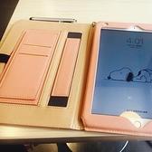 蘋果新款ipad pro10.5寸12.9保護套9.7殼 air2平板電腦5皮套6
