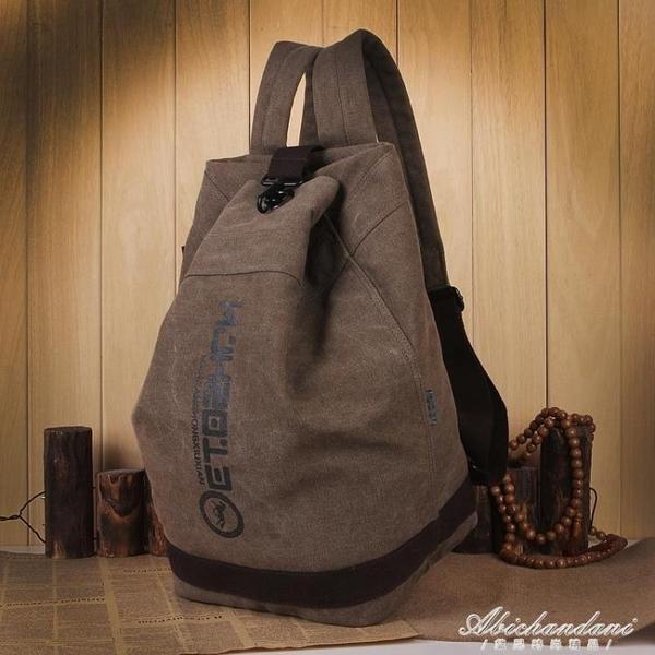 男士帆布背包後背包戶外休閒簡約旅行健身輕便運動大容量學生書包 黛尼時尚精品