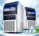 樂創制冰機商用奶茶店酒吧KTV大中小型家用全自動加水方冰制冰機igo 美芭