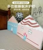 兒童床邊護欄軟包通用床欄