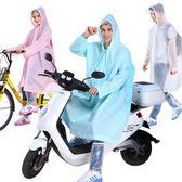 雨衣女成人騎行韓國時尚徒步雨披電瓶車男單人電動自行車雨衣兒童   芊惠衣屋