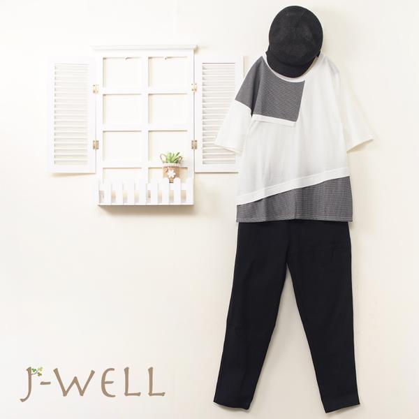 J-WELL 格紋拼接上衣剪接長褲二件組(組合A390 8J1611白+8W6575黑)