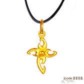 J'code真愛密碼-十字架 純金墜飾