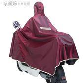防暴雨機車雨衣電瓶車成人男雨披加大加厚騎行電動自行車摩托車【搶滿999立打88折】