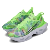 Nike 休閒鞋 Wmns Zoom X Vista Grind SP 彩色 綠 女鞋 老爹鞋 厚底 運動鞋 【PUMP306】 CT5770-300