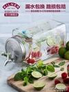 英國Kilner冷水壺玻璃耐熱飲料罐冰箱冷藏果汁飲料涼開水壺罐子3LCY『新佰數位屋』