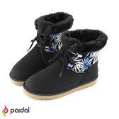 Paidal大溪地植繪暖暖內鋪毛雪靴短筒靴