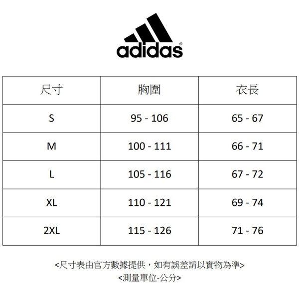 【GT】Adidas 黑藍 連帽外套 運動 休閒 素色 棉質 刷毛 帽夾 愛迪達 基本款 Logo DM7564