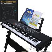 電子琴兒童初學61鍵鋼琴鍵寶寶3-6-12歲帶麥克風早教益智音樂玩具