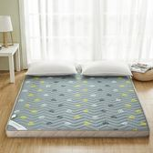 床墊  床褥1.5m床1.8m床榻榻米地鋪睡墊學生宿舍0.91.2米經濟型ATF 美好生活居家館