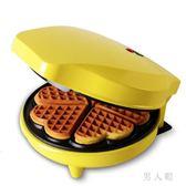 家用全自動早餐機多功能電餅鐺夫餅機 QW9163『男人範』