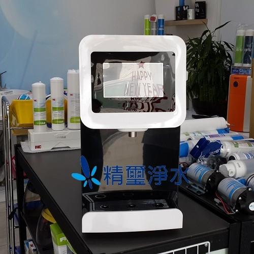 普德 BD-3219 冰冷熱三溫觸控式桌上型飲水機 (內含三道UF中空絲膜過濾系統)