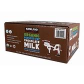Kirkland Signature 科克蘭有機巧克力牛奶 244毫升 X 24入(有機驗證字號C0335903-NOPHTR-4)