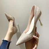 高跟鞋2020秋冬百搭女鞋銀色尖頭高跟鞋女細跟LX新品