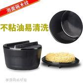 泡面碗帶蓋大號日式餐具湯碗便當飯盒學生泡面杯方便面碗筷套裝〖滿千折百〗