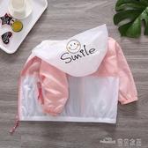 (快出)兒童防曬衣超薄款透氣新款韓版夏季女童寶寶小女孩外套防曬服