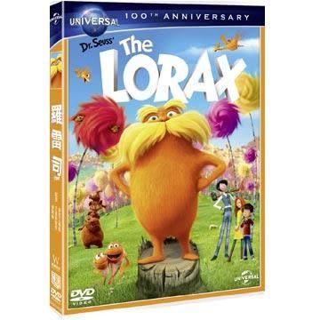 羅雷司 DVD  (音樂影片購)