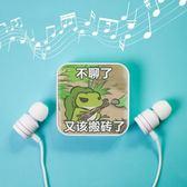 旅行青蛙人氣游戲周邊MP3 旅???二次元周邊貓咪庭院