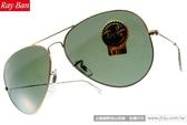 RayBan 太陽眼鏡 RB3026 L2846 (墨綠) 62mm 墨鏡 # 金橘眼鏡