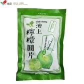 【池上鄉農會】池上-檸檬圓片150g/包