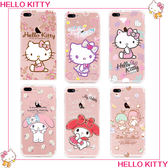 King*Shop~ Hello Kitty聯名施華洛華碩ZenFone3 ZE552KL 5.5寸奢華水鑽手機殼 透明軟殼