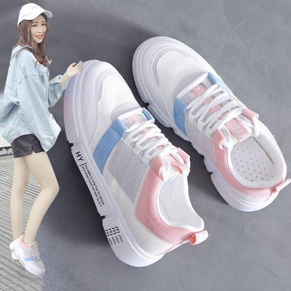 帆布鞋(休閒鞋) 厚底港風板鞋運動鞋女