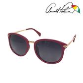 [現貨]Arnold Palmer雨傘 偏光太陽眼鏡 11627-C042