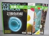 【書寶二手書T5/雜誌期刊_PBT】科學人_130~133期間_共4本合售_訂做你的眼