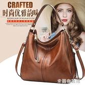 拖特包 包包女新款時尚大容量手提包歐美風格簡約大氣女士單肩斜挎包 快速出貨