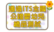yoyobaby2012-fourpics-c99fxf4x0173x0104_m.jpg