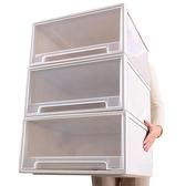 單個裝衣櫃收納箱抽屜式收納盒整理箱家用儲物塑料【聚寶屋】