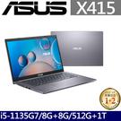 【全面升級版】ASUS X415EA 14吋筆電 (i5-1135G7/8G+8G/512G+1T/Laptop/星空灰)