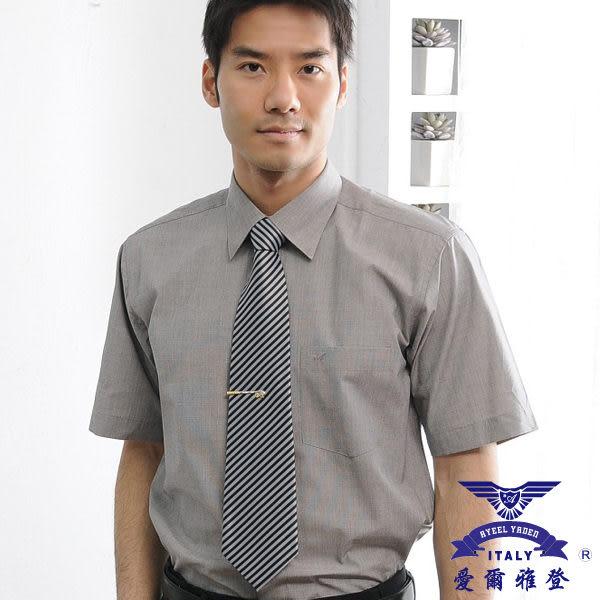 【大尺碼-A-950】愛爾雅登-專業自信辦公室男短袖襯衫(灰色)