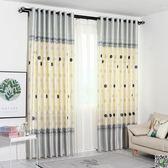 窗簾 臥室飄窗客廳落地窗遮陽成品窗簾陽臺 都市時尚