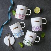北歐in簡約情侶馬克杯男女學生喝水陶瓷杯子帶蓋勺家用牛奶咖啡杯