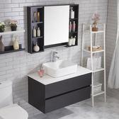 北歐實木浴室櫃組合免漆現代簡約挂牆式洗手洗臉盆衛生間洗漱台   汪喵百貨