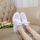 夏季新款運動鞋女鞋休閒跑步鞋透氣女網鞋韓版平底網面繫帶女單鞋