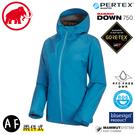 【MAMMUT 女 Convey 3in1 AF Gore-Tex 二件式外套《藍寶石/鹿棕》】1010-27420/衝鋒衣