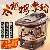220V足浴桶全自動按摩家用足浴盆加熱按摩電動足療機YXS